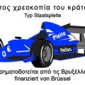 Formel 1 Griechenland
