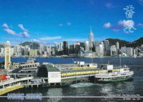 Hafenansicht Hong-Kong